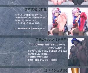 C97 Chural-an Naturalton FGO no Ashibon 8 Fate/Grand Order