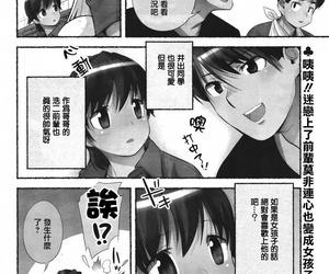 Nagatsuki Misoka Nozomu Nozomi Vol. 1 Chinese - part 3