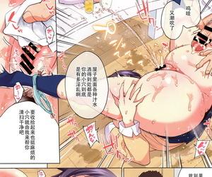 COMITIA129 Muchakai Mucha Mako-chan Kaihatsu Nikki Chinese 不咕鸟汉化组 - part 3