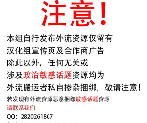 Urban Doujin Magazine SILVER GIANTESS Chinese 不咕鸟汉化组 - part 3