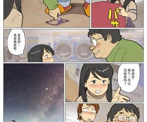 Urban Doujin Magazine SILVER GIANTESS Chinese 不咕鸟汉化组