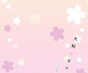 Kamishiki Kamizuki Shiki Yamato x Seifuku H Kantai Collection -KanColle- Chinese lolipoi汉化组 Digital