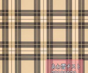 Jabjab Maidoari! 8 Awayukitist Asanoha Rakugaki FKG Flower Knight Girl