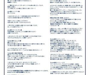 hentaiworks Aruma Futanari dorei gakuen-ka keikaku 6 - part 3
