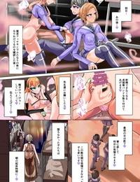 hentaiworks Aruma Futanari dorei gakuen-ka keikaku 6
