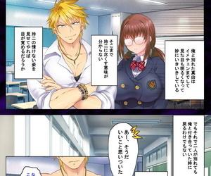 Lune Comic Full Color seijin ban Kanojo o Netotta Yarichin Otoko o Mesu Ochi saseru Made Special complete ban