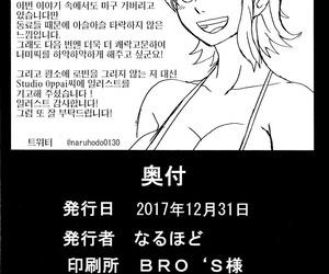 Naruho-dou Naruhodo Nami SAGA 3 Full Color One Piece Spanish m4nd4l0r3 Digital - part 3