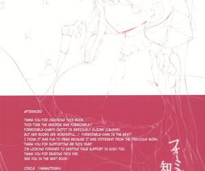 C97 Yamanotesen Mirei Formidable ga Shiritai no wa... - Formidable Wants to Know... Azur Lane English Hellsin