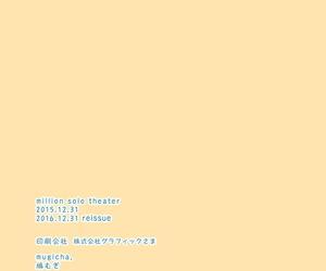 C91 mugicha. Hatomugi million unique theater Slay rub elbows with [email protected] MILLION LIVE! Korean