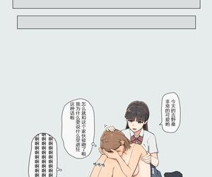 Ehohinya Ehohin Pride Takai Ko ga Yowami o Nigirare Dousei ni Mainichi Ikasareru Hanashi Chinese B2P个人汉化 Digital