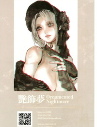 Aoin no Junreibi Aoin Ornamented Nightmare Bloodborne Chinese Digital