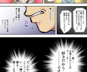 Kagura hitsuji Tento de panpan - shurafu no naka wa otsuyu to seieki no nioi ga munmun - part 2