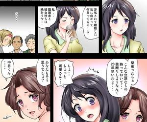 Kagura hitsuji Tento de panpan - shurafu no naka wa otsuyu to seieki no nioi ga munmun
