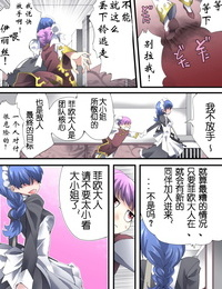 Atelier Hachifukuan Hachikumo Ginjirou Superheroine Yuukai Ryoujoku ANOTHER TRY 02(chinese)(有条色狼汉化)