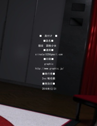 2vs Siina Tai Fukujuu Choukyou Shoujo Digital