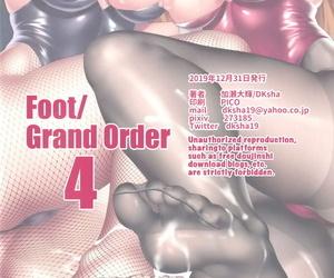C97 DKsha Kase Daiki Foot/Grand Order 4 Fate/Grand Order English EHCOVE