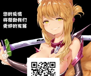 Murasaki Nyanko Bar Vae Slime Musume ni Natta Yuusha ga Arawareta! Chinese 这很恶堕汉化组 - part 2