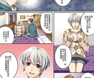 Kairi Osu Mama ~Ninshin Dekichatta Ore~ 1-wa + 2-wa Chinese Digital
