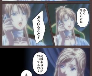 Kururi Active Full Color seijin ban DISCIPLINE Sai shusho Complete ban - part 2