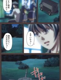 Kururi Active Full Color seijin ban DISCIPLINE Sai shusho Complete ban - part 3