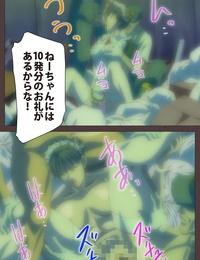 Kururi Active Full Color seijin ban DISCIPLINE Sai shusho Complete ban - part 5