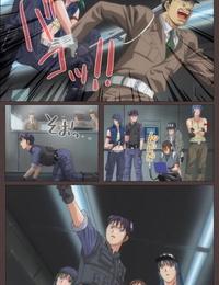 Kururi Active Full Color seijin ban DISCIPLINE Sai shusho Complete ban