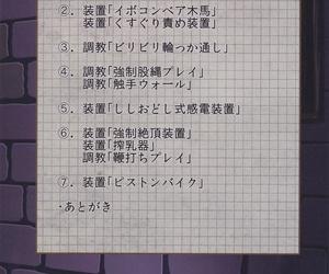 C97 Monaka Udon Monikano Senkan Yamato Jinmon Chousho Kantai Collection -KanColle-