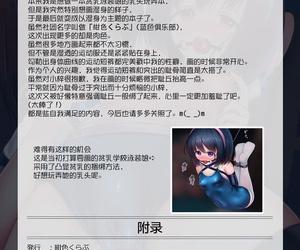 Koniro Club Asan Houkago no Taiiku Souko - Nuresuke Rikujoubu Hen - Chinese 无毒汉化组 Digital