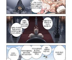 Hiero Tensei Shitara Poshon Datta w - 전생했더니 포션이 되었다. Korean - part 2