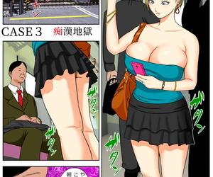 Minazuki Mikka Sex Shinai to Shinu Yamai ~Hatsubyou Shitara Sex wa Gimu~ - part 2