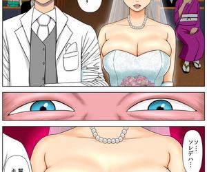 Minazuki Mikka Sex Shinai to Shinu Yamai ~Hatsubyou Shitara Sex wa Gimu~