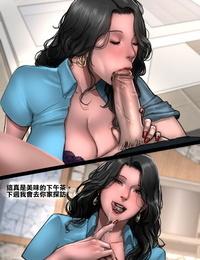 Scarlett Ann Miss Li ongoing Chinese