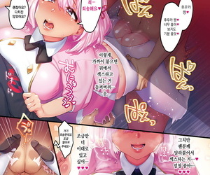 Minamoto Climb Hips! Chapter 4 COMIC ExE 23 Korean Digital