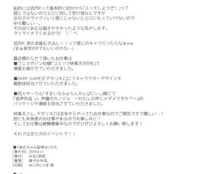 C96 Mirukuseiki Sukoyaka Gyuunyuu Riamu-chan Shoumei Sex THE IDOLM@STER CINDERELLA GIRLS