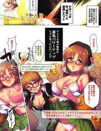 C97 A Color Summoner Kara Totoki no Tokugi THE IDOLM@STER CINDERELLA GIRLS