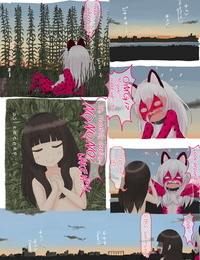 Shinshi Zaibatsu Pink Neko English