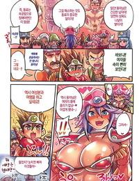 C94 Mimoneland Mimonel Nakama to Issen Koechau Hon ~DQ Hen 3~ - 동료와 선을 넘어버리는 책 ~DQ편 3~ Dragon Quest Korean
