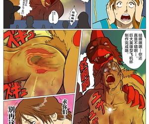 Urban Doujin Magazine Mousou Tokusatsu Series Ultra Madam 9 Chinese 不咕鸟汉化组