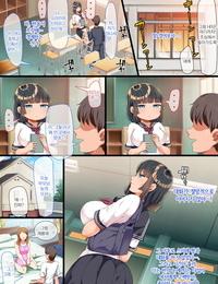 Otona Teikoku YAC Onaji Class ni Natta Muboubi Muteikou Kyonyuu Bishoujo Sumire-chan ni Yaritai Houdai na Shingakki Korean 그럴수도있지 - part 2