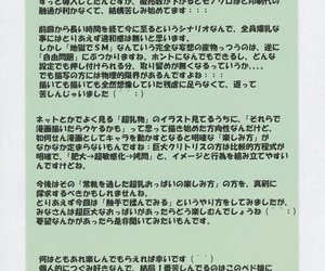 Algolagnia Mikoshiro Honnin Jadouou - Jigoku Shoujo Ni Jigoku Shoujo Chinese 不咕鸟汉化组 - part 2