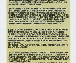 Algolagnia Mikoshiro Honnin Jadouou - Jigoku Shoujo Ni Jigoku Shoujo Chinese 不咕鸟汉化组 - part 3