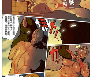 Urban Doujin Magazine Mousou Tokusatsu Series Ultra Madam 9 another end Chinese 不咕鸟汉化组
