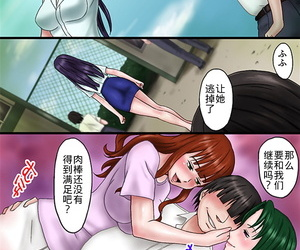 MCMiura Iota Tannin no Sensei o Saimin de Saikyouiku ShitemitaChinese【不可视汉化】 - part 2