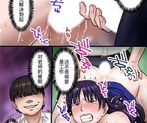 MCMiura Iota Tannin no Sensei o Saimin de Saikyouiku ShitemitaChinese【不可视汉化】 - part 3