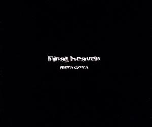 C97 Butagoya Kemigawa Final heaven Final Fantasy VII English biribiri