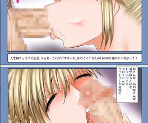 Kaientai Shuten Douji Uchi no Kaa-chan no Doko ga Iinda yo!? Konna Babaa- Hoshikerya Kurete Yaru yo www Digital