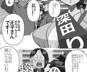 maple-go Iku ze!! Shou-chan Tousen Kakujitsu!? Senkyo Car no Ue de Mama-san Kouho to Jitsuen Kozukuri - part 3