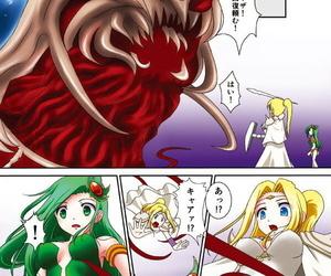 Inaridou Kohaku Hakueki Otome Seiken Densetsu 3- Final Fantasy IV Digital
