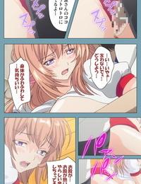 Teck Arts Full Color seijin ban Saimin Class Wonderful ~Joshi Zenin- Shiranai Uchi ni Mata Ninshin Shitemashita~ Complete ban - part 3