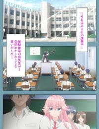 Teck Arts Full Color seijin ban Saimin Class Wonderful ~Joshi Zenin- Shiranai Uchi ni Mata Ninshin Shitemashita~ Complete ban